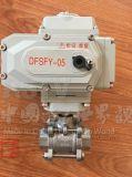 Le dispositif d'entraînement électrique d'acier inoxydable installent vite le robinet à tournant sphérique de la bride 3PCS