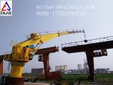 Кран заграждения Port морской палубы гидровлический телескопичный