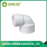 El valor de Control de PVC para suministro de agua