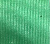 그늘 요인 50%~ 90% 차광 순수한 진한 녹색 파란, 검정 백색
