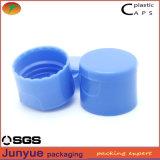 De la alta calidad casquillo plástico de la tapa del tirón del derramamiento no para las tapas cosméticas