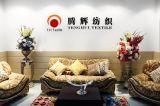 Tela clásica del sofá del poliester brillante de plata del hilado (fth31889)