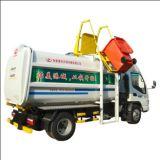 Carro de basura lateral de la carga de 5 Cbm con el chasis de JAC