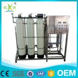 セリウムの公認500lph逆浸透ROの飲料水の浄化機械