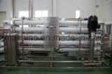 3 en 1 embotelladora de relleno del agua mineral del lavado que capsula