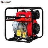 2 pulgadas - precio en el surtidor diesel centrífugo del agua de la alta presión (DP20H)
