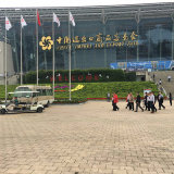 Изготовление полируя машины пола Китая высокоскоростное вибрируя