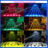 El equipo de discoteca LED impermeable 350W/440W Cabezal movible de haz de luz