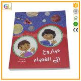 Impression de bande dessinée d'enfants de couverture molle
