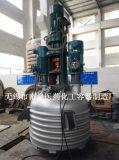 Réacteur de dispersion multifonctionnelle
