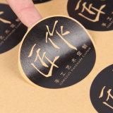 Het nieuwe Document van het Embleem van de Douane Stly om de Levering voor doorverkoop van Stickers