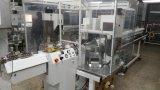 自動使用されたワイヤーターミナル切口のストリップのひだ機械
