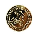 Antike Münze, Qualitäts-Herausforderungs-Münzen anpassen mit weichem Decklack
