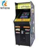 1942년 노래기 Pacman 강직한 내각 아케이드 게임 기계