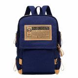 キャンバス袋の余暇大きい容量学生の学校のバックパック