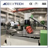 プラスチックPPのPEのWater-Coolingの繊維のペレタイジングを施す機械