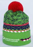 編まれた帽子編む機械