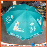 Logo fait sur commande estampé annonçant le parapluie de parasol