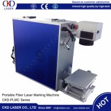 Горячая портативная машина маркировки лазера волокна для сбывания