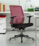 Вращающееся кресло здравоохранения сетки