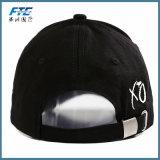 أب قبعات عادة تطريز [هيغقوليتي] [بسبلّ كب]
