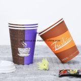 Tazza di carta del caffè a parete semplice a gettare per le bevande calde