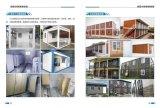 生きている平らなパッキング容器の組立て式に作られるか、またはプレハブの家