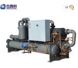 Промышленные низкая температура воды винт с водяным охлаждением охладитель/ лучшие системы охлаждения