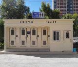 Вакуум рынка Китая формируя портативный общественный туалет