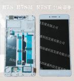 Affissione a cristalli liquidi dello schermo di tocco del telefono mobile di AAA+++ per l'Assemblea del convertitore analogico/digitale dello schermo di tocco della visualizzazione di Oppo R7s