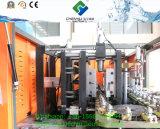 プラスチックびんの注入のブロー形成機械中国製