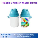 garrafa de água plástica das crianças 400ml para o Sublimation com tampão