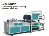 機械を形作る自動堅いボックス