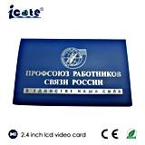 2.4 Zoll LCD-Bildschirm-Geschäfts-bekanntmachende Förderung-Videokarte