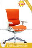회의 회의 가죽 Vistor 나무로 되는 의자 (HX-8N9515A)