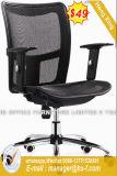 مكتب حديثة يستعمل تنفيذيّ شبكة اجتماع سلاح كرسي تثبيت ([هإكس-ه018ا])