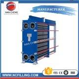 De Warmtewisselaar van de plaat/Evaporator/Condensator