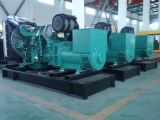 132kw/165kVA無声ディーゼル発電機セットWithyc6a210L-D20のディーゼル機関
