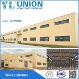Полуфабрикат здание пакгауза хранения стальной структуры большой пяди