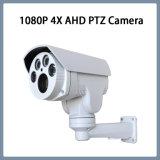 Безопасности 1080P 4X зум водонепроницаемый Ahd PTZ камеры CCTV