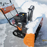 Ventilador de nieve del HP 13 C-St013n con precio bajo