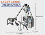 Machine à emballer verticale/machine à emballer quantitative multifonctionnelle