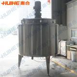 Mezclador de alta velocidad de la leche del mezclador del polvo del acero inoxidable (el tanque de mezcla)