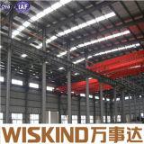 강철 선발을%s Preengineered 조립식 강철 구조물이 ISO에 의하여 & BV는 증명서를 준다