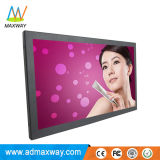 Haute résolution avec moniteur TFT LCD 15,6 pouces haute luminosité (MW-151MBH)