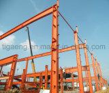 Fabrik-Preis-gute Qualitätsbequemer Aufbau-StahlkonstruktionGodown