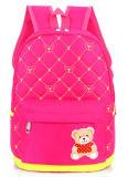 Crianças Saco de ombro com duplo adorável ursinho mochila pequena Cartoon Mochila Zh-Sbk067