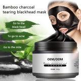 Máscara de lama de carvão de bambu