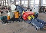 HDPE LDPE LLDPE фильма Два этапа линия по производству окатышей экструдера