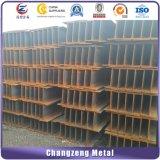 Entrepôt de poutres préfabriquées prix d'usine H Projet de construction Matériaux structuraux en acier